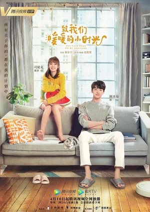 image of drama Put Your Head on My Shoulder (2019) [CDRAMA]